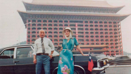 In Taiwan, with my limousine of the government, 1978